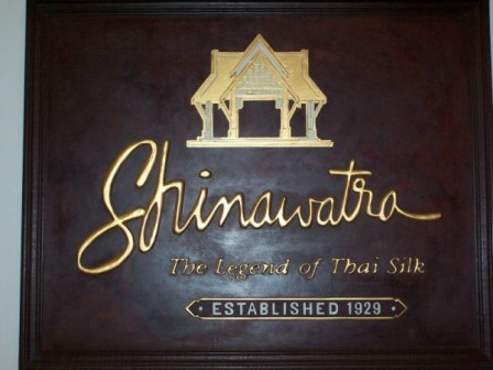 Shinawatra Silk Factory