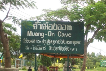 Muang On Cave - Sign